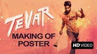 Tevar - Making of Official Poster | Arjun Kapoor - EROSENTERTAINMENT
