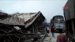 Under Construction Flyover Collapses in Uttar Pradesh | CVR News - CVRNEWSOFFICIAL