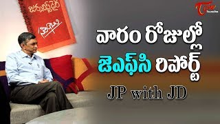 Journalist Diary | JFC Report In A Week - JP with JD | Satish Babu - TeluguOne - TELUGUONE