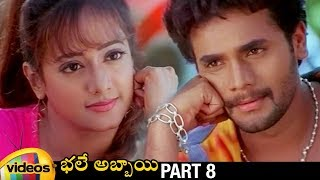 Bhale Abbayi Telugu Full Movie HD | Murali | Avinash | Manya | Shambhu | Part 8 | Mango Videos - MANGOVIDEOS