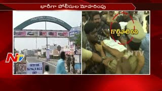 Gottipati and Karanam to Attend Mini Mahanadu in Prakasam District || Huge Police Security || NTV - NTVTELUGUHD