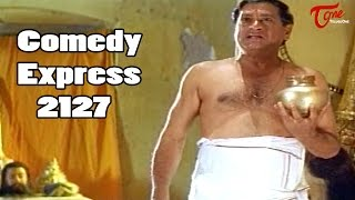 Comedy Express 2127 | Back to Back | Latest Telugu Comedy Scenes | #ComedyMovies - TELUGUONE