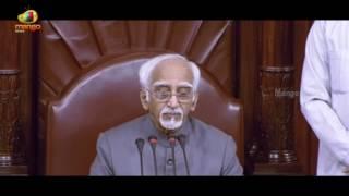 Rajya Sabha Speaker Hamid Ansari Pays Homage to Former MP Syed Nizamuddin | Mango News - MANGONEWS