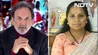 KCR's Hardwork Paid Off In Telangana, Says His Daughter K Kavitha - NDTV