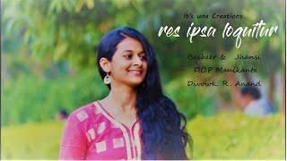 Res ipsa loquitur | Telugu short film | Jhansi & Basheer | una creations. - YOUTUBE