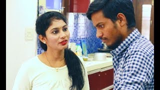 Dhanam Moolam Idam Jagath 2 - Latest Telugu Short Film Trailer 2019 - YOUTUBE