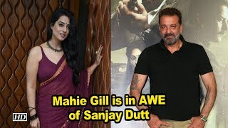 Mahie Gill is in AWE of Sanjay Dutt | Saheb, Biwi Aur Gangster 3 - IANSINDIA
