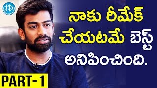 Actor Rakshith Exclusive Interview - Part #1 || Talking Movies With iDream - IDREAMMOVIES