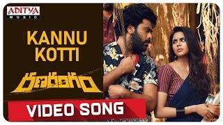 Kannu Kotti Song Promo || Ranarangam Songs || Sharwanand, Kalyani Priyadarshan || Sudheer Varma - ADITYAMUSIC