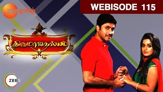 Thirumangalyam : Episode 99 - 24th April 2015
