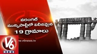 New History In Reservations Of MPTC and ZPTC In Hanamkonda - V6NEWSTELUGU