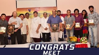 Film Critics Association Congrats Meet | National Film Award Winners | TFPC - TFPC