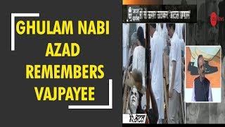 Ghulam Nabi Azad remembers Atal Bihari Vajpayee in all-party prayer meeting - ZEENEWS