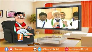 Dada Political Satires On Vijay Sai Reddy Over His Comments On Chandrababu | Counter iNews - INEWS