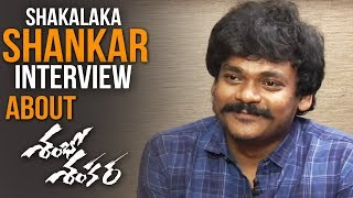 Shakalaka Shankar Interview About Shambo Shankara Movie | TFPC - TFPC