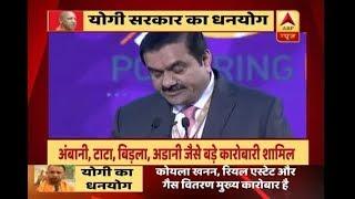 UP Investors' Summit: Gautam Adani FULL SPEECH: Adani group to invest 35,000 crore in an aggregate - ABPNEWSTV