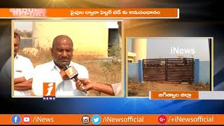 Raikal Mandal Filter Bed Become Useless | People Demand For Reopen | Ground Report | iNews - INEWS
