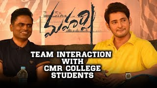 Maharshi Team Interaction with CMR College Students - Mahesh Babu, Vamshi Paidipally - DILRAJU
