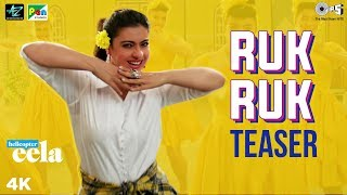 Ruk Ruk Official Teaser- Helicopter Eela | Kajol | Palomi Ghosh | Raghav | Anu Malik | Out Tomorrow - TIPSMUSIC