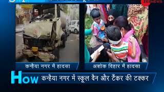 5W1H: Schoolgirl killed in road accident in Delhi - ZEENEWS