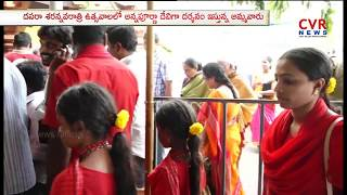 Bhavani Deeksha Devotees Rush at Kanaka Durga temple | CVR News - CVRNEWSOFFICIAL