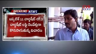 మళ్లీ మొదటి నుంచి విచారణ | A New Twist In YS Jagan's Illegal Assets Case | CVr News - CVRNEWSOFFICIAL