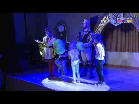 Zielony kopciuszek - przedstawienie dla dzieci