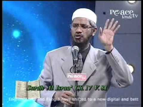 Question & Answer With Dr. Zakir Naik Takrir On Peace Tv Urdu