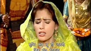 Jai Parvati Mata - Nau Deviyon Ki Aartiyan