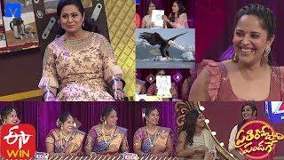 Prathi Roju Pandage Latest Promo - 19th February 2020 - Anasuya Bharadwaj - #PRP - MALLEMALATV
