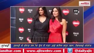 video : इंडस्ट्री के फ्रेंड्ज़ संग रेड ड्रेस में नज़र आई करीना कपूर खान, खिंचवाई फोटोज़
