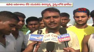 Free Army Training to Young Stars in Srikakulam | CVR News - CVRNEWSOFFICIAL