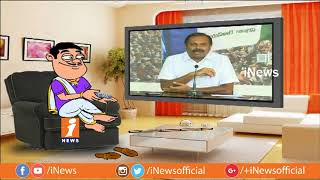 Dada Punches On YCP Srikanth Reddy over His Comments on Chandrababu | Pin Counter | iNews - INEWS