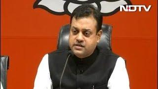 बीजेपी का दावा: कांग्रेस-हवाला लिंक का हुआ खुलासा - NDTVINDIA
