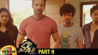 Vasham Latest Telugu Full Movie | Nanda Kishore | Swetha Varma | Vasudev Rao | Part 9 | Mango Videos - MANGOVIDEOS