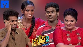 Patas 2 - Pataas Latest Promo - 15th April 2019 - Anchor Ravi, Sreemukhi - Mallemalatv - MALLEMALATV