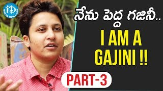Comedian Snigdha Exclusive Interview - Part #3 || Talking Movies With iDream - IDREAMMOVIES