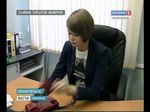 Агентство Знакомств Архангельск