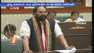 Congress Uttam Kumar Reddy Vs CM KCR | Discussions On State Loan And Revenue In TS Assembly | iNews - INEWS