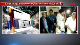 Jayaram wife Padma Shri file complaint on Shikha Chowdhary in Jubilee Hills Police Station|CVR News - CVRNEWSOFFICIAL