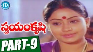 Swayamkrushi Full Movie Part 9 || Chiranjeevi, Vijayashanti || K Viswanath || Ramesh Naidu - IDREAMMOVIES