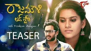Rajamouli Love Story | Telugu Short Film Teaser 2017 | Directed by Rajashekkar Raavi - TELUGUONE