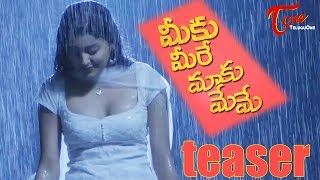Meeku Meere Maaku Meme teaser || Tarun Shetty || Avantika - TELUGUONE
