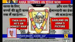 AAP-BJP poster war: BJP has killed Anna in its ad today says Kejriwal - NEWSXLIVE