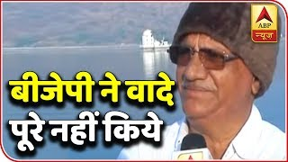 BJP didn't fulfil the promises, Udaipur people opt Congress | Rajasthan Election - ABPNEWSTV