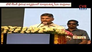 Chandrababu Speech after F1H2o Boat Racing Launch | Amaravati | CVR News - CVRNEWSOFFICIAL
