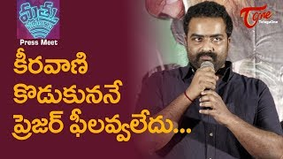 Kaala Bhairava Excellent Speech At Mathu Vadalara Movie Press Meet | TeluguOne - TELUGUONE