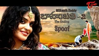 Baahubali 2 | The Ending Spoof | By SRikanth Reddy - TELUGUONE