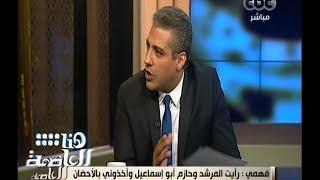 محمد فهمي: الجهاديين وأنصار أبو إسماعيل في السجن بايعوا