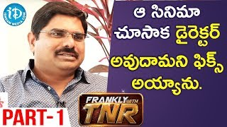 Madhura Sreedhar Reddy Exclusive Interview Part #1 | Frankly With TNR - IDREAMMOVIES